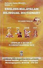 English-Malayalam bilingual bidirectional dictionary /