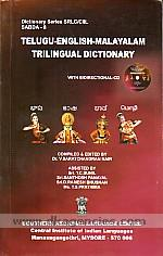 Telugu-English-Malayalam trilingual bidirectional dictionary /