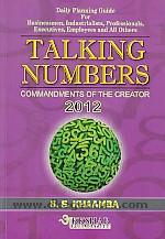 Talking numbers, commandments of the creator, 2012 :  daily planning guide for businessmen, industrialists, professionals, executives, employees and all others /