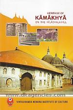 Heritage of Kamakhya on the Nilachala hill :  based on field-investigation /
