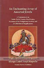 An enchanting array of assorted jewels :  commentary on Noble Tara's twenty-one praises, accounts of her enlightened activity and a collection of supplications /