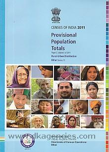 Provisional population totals, paper 2, volume 1 of 2011 :  rural-urban distribution /