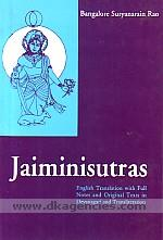 Jaiminisutras :  English translation with full notes and original texts in Devanagari and transliteration /