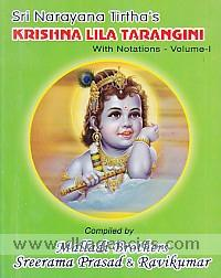 Sri Narayana Tirtha's Krishna lila tarangini :  with lyrics in Sanskrit and notations in English /
