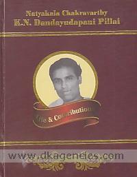 Natyakala Chakravarthy K.N. Dandayudapani Pillai :  life & contributions /