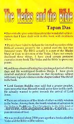 The Vedas & the Bible /