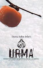 Urma :  novel /