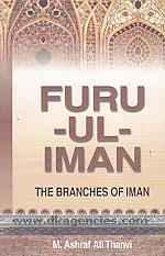 Furu-ul iman =  The branches of iman /