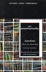 Samskara =  A rite for a dead man /