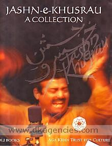Jashn-e-Khusrau :  a collection.