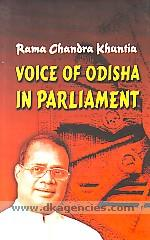 Voice of Odisha in parliament /