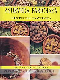 Ayurveda parichaya :  introduction to ayurveda /
