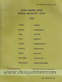 Indian magnetic data, 2009 =  Bharatiya cumbakiya ankade, 2009.