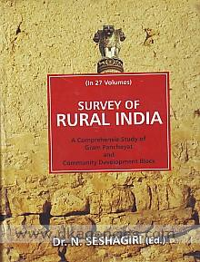 Survey of rural India :  a comprehensive study of gram panchayat and community development block /