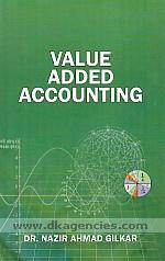 Value added accounting :  commercial banks /