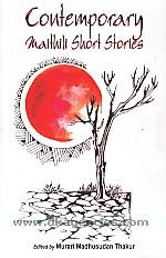 Contemporary Maithili short stories /