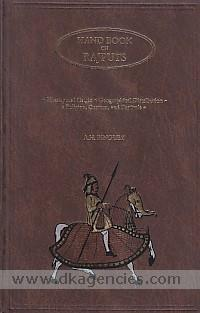 Hand-book on Rajputs :  history and origin, geographical distribution, religion, custom, and festivals /