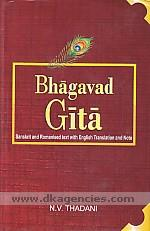 The Bhagavad Gita :  Sanskrit and romanised text with English translation and notes /