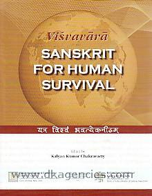 Visvavara =  Sanskrit for human survival : 15th World Sanskrit Conference, New Delhi, January, 2012 /