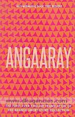 Angaaray /