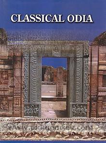 Classical Odia /