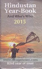Hindustan year book and who's who, 2015 /