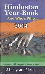 Hindustan year book and who's who, 2014 /