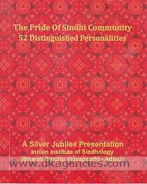 Pride of Sindhi community :  52 distinguished personalities : a silver jubilee presentation.