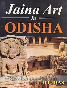 Jaina art in Odisha /