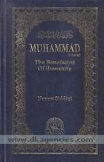 Muhammad peace be upon him :  the benefactor of the humanity /