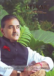 Udaan :  a graphic glimpse through the life of Praful Patel /