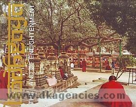 Bodhgaya :  the land of enlightenment /