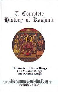 A complete history of Kashmir /