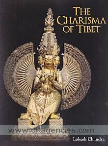 The charisma of Tibet /