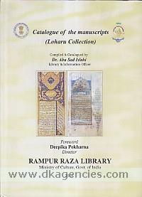 Catalogue of the manuscripts :  Loharu collection /