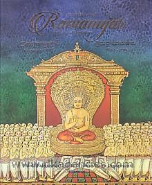 Life history of Ramanujar :  a pictorial depiction = Iramanujar : vainava maniti = Srimadramanujulu : jivita caritra /