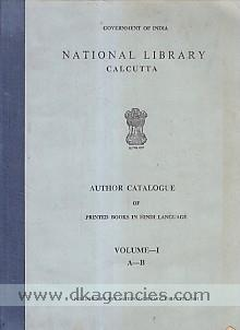 Author catalogue of printed books in Hindi language /