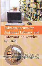 Infrastructure for national library and information services :  N-LIST /