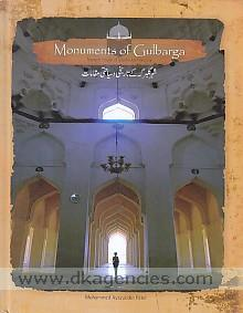 Monuments of Gulbarga :  treasure house of Islamic architecture : brief history = Shahr Gulbaragah ke tarikhi va siyahati maqalat /