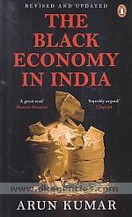 The black economy in India /