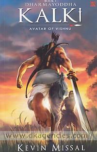 Dharmayoddha Kalk[i] : Book 1 /  avatar of Vishnu.