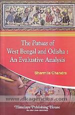The Patuas of West Bengal and Odisha :  an evaluative analysis /