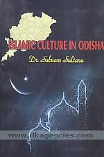 Islamic culture in Odisha /
