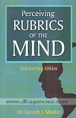 Perceiving rubrics of the mind /