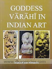 Goddess Varahi in Indian art /