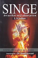 Singe :  a author self-absorption /