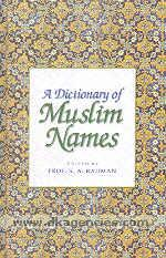 A Dictionary of Muslim names /