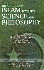The attitude of Islam towards science and philosophy :  a translation of Ibn Rushd's (Averroes) famous treatise Faslul-al-maqal /