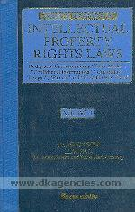 Complete referencer of intellectual property rights laws :  a digest of cases containing