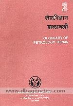 Sailavijnana sabdavali :  sailavijnana (sailiki), bhurasayana = Glossary of petrology terms : petrology, geochemistry.